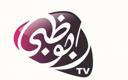 Abu Dhabi TV HD только раз на 13°E