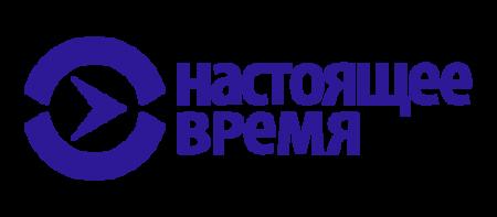 """Депутаты предложили закрыть """"Настоящее время"""" за неподчинение законам РФ"""