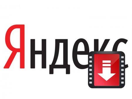 """В Роскомнадзоре сообщили о возможности блокировки сервиса """"Яндекс.Видео"""""""