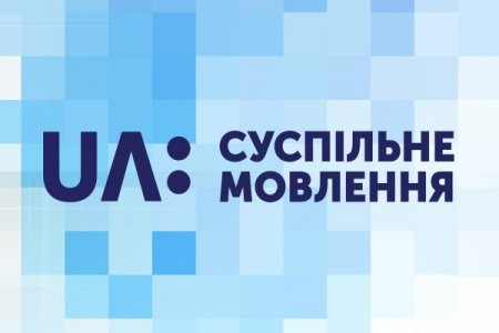 По решению правительства аналоговое вещание продолжат НСТУ, местные каналы и передатчики на границе с Россией