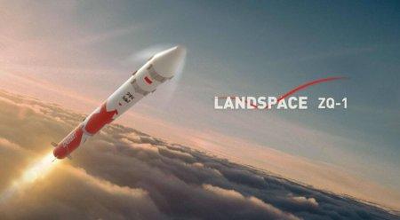 Китай приступил к предпусковой подготовке коммерческой ракеты-носителя ZQ-1
