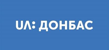 Viasat предлагает абонентам спутникового ТВ телеканал «UA: Донбасс»