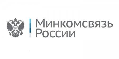 Минкомсвязи РФ готово заняться проверкой абонентских баз кабельных операторов