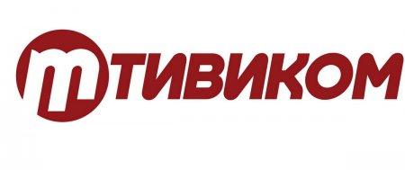 Бурятский телеканал «Тивиком» перешел на HD