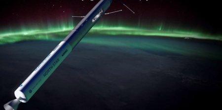 Первую созданную в Норвегии ракету запустили в космос