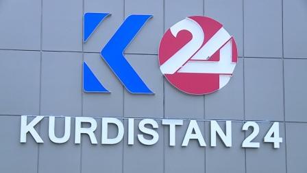 13°E: Курдистан 24 без вещания в SD
