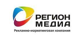 Селлер «Регион Медиа» анонсировал запуск кроссмедийного проекта Total video