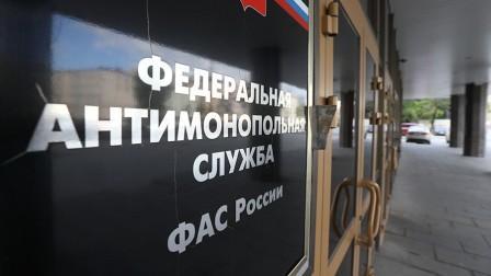 Омский Минобр заподозрили в ограничении конкуренции среди провайдеров