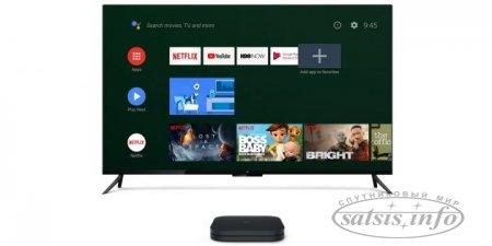 Xiaomi представила ТВ-приставку Mi Box S на Android TV