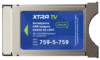 CAM модуль CI+ Verimatrix для Xtra TV