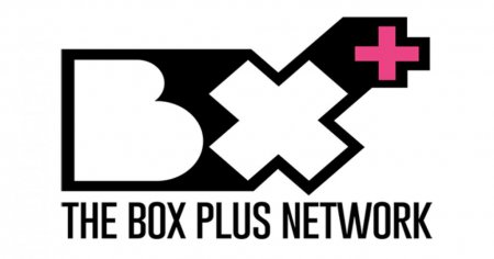 28,2E: Музыкальные Box Hits, Box Upfront и Kiss TV тестируются нa Astrа 2G