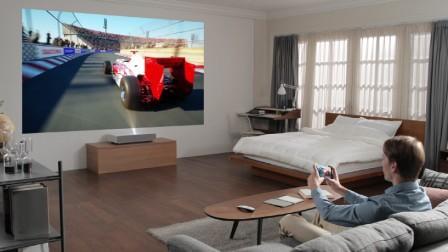Новый проектор CINEBEAM LASER 4K от LG с технологией ULTRA SHORT THROW на CES 2019