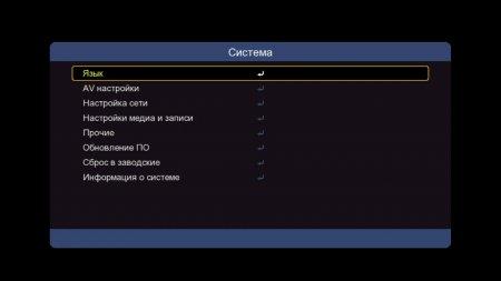 Обзор Sat-Integral 5052 T2