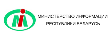 UATV, Kazakh TV и Хабар 24 получили разрешение Мининформа на вещание в Беларуси