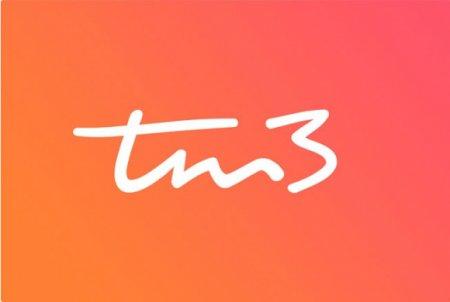 Немецкий tm3 в FTA на 19,2°E