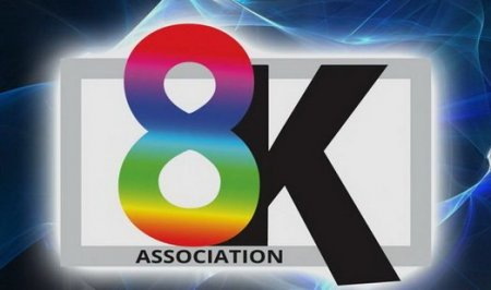 Крупнейшие производители электроники учредили Ассоциацию 8K