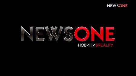 Украинский NewsOne появился на 13°E