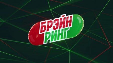 НТВ объявил о старте нового сезона интеллектуальной игры