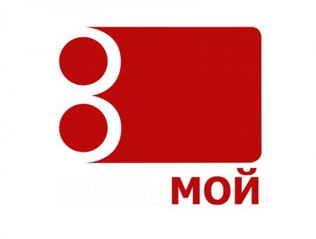 8 канал (Беларусь) начал вещание в HD формате