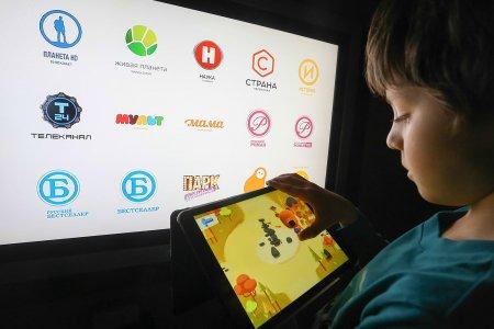 Познавательно-развлекательный контент «Цифрового телевидения» стал доступен через мобильное приложение
