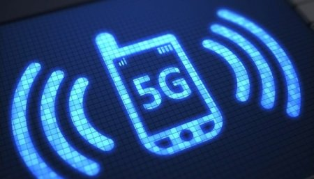 IBM и Vodafone запускают масштабный проект развития 5G