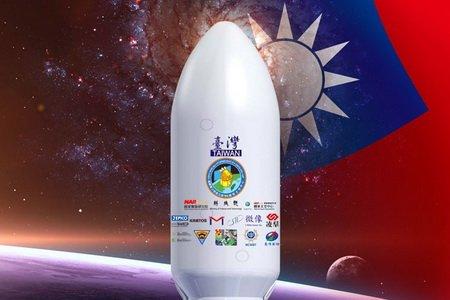 Тайвань вынужден ограничиться разработкой спутников весом до 200 кг