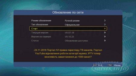 Обзор World Vision T64M, World Vision T64D и World Vision T64LAN
