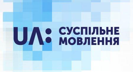 Общественный канал «Кировоград» переименовали в «UA: Кропивницький»