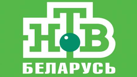 """Телеканал """"НТВ-Беларусь"""" перешел на вещание в формате HD"""