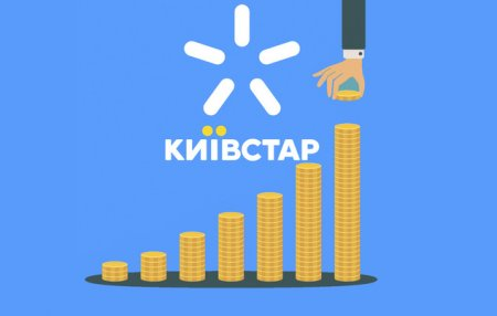 Киевстар подключил 4G в 133 населенных пунктах