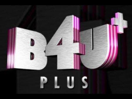 B4U Plus заменит некодированный A Plus Europe