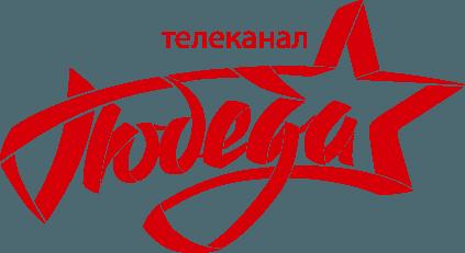 Телеканал «Победа» подготовил специальный эфир на День Победы