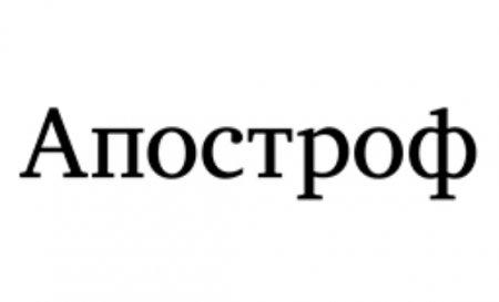 Украинское интернет-издание запускает спутниковый телеканал