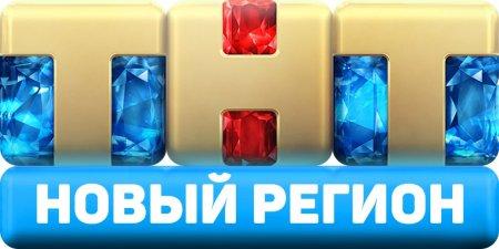 В Ижевске закрылся старейший местный телеканал