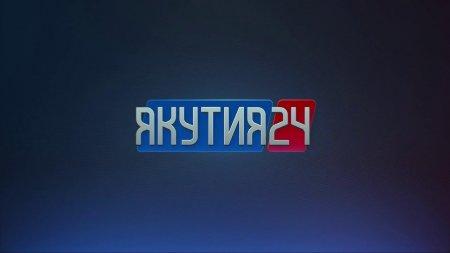 Канал «Якутия 24» вошел в раздел «Интернет ТВ» приложения ViNTERA.TV