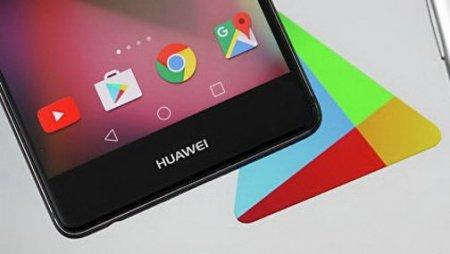 Российское правительство призвало владельцев смартфонов Huawei не бояться проблем