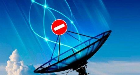 В России планируют ввести штраф за использование иностранного спутникового интернета