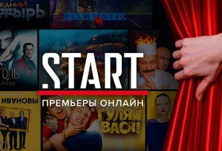 Видеосервис Start сделал ставку на контент в формате 4К