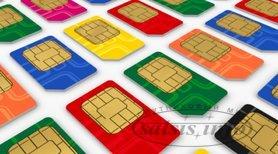 АМКУ рекомендовал мобильным операторам отказаться от тарифных пакетов сроком 28 дней