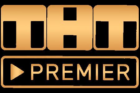ТНТ-Premier эксклюзивно покажет два фильма