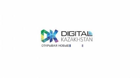 В трех областях Казахстана полностью отключили аналоговое телевидение
