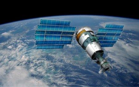 Россия и Китай будут сотрудничать в сфере приема данных со спутников ДЗЗ