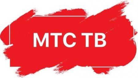 Изменение суточной стоимости подписки Start в МТС ТВ