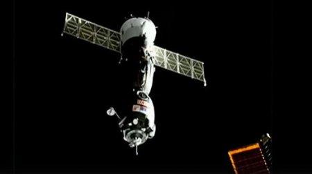Москвичи в июле увидят полет МКС в небе невооруженным глазом