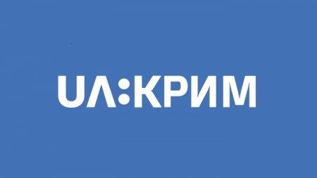 Нацсовет выдал лицензиатам новые разрешения на вещание на оккупированных территориях
