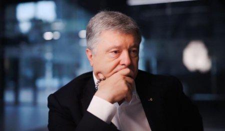 Попова: Порошенко стал акционером «Зеонбуда» вместо Януковича