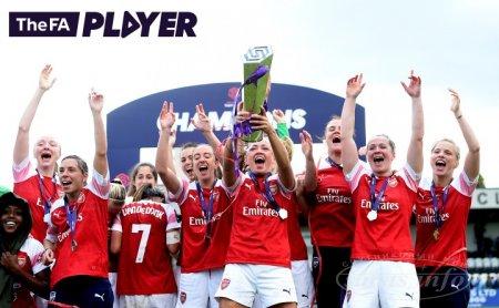 Футбольная ассоциация Англии запускает сервис FA Player