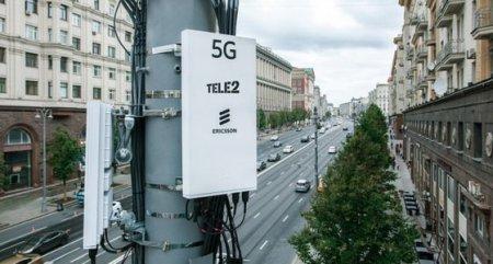 Tele2 и Ericsson запустили первую в России пилотную зону 5G на Тверской в Москве