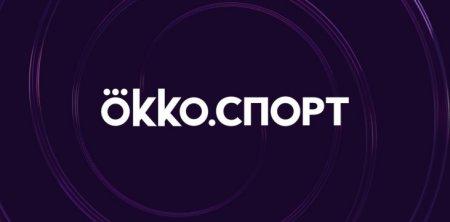 «Okko Спорт» выйдет в плюс по итогам первого года