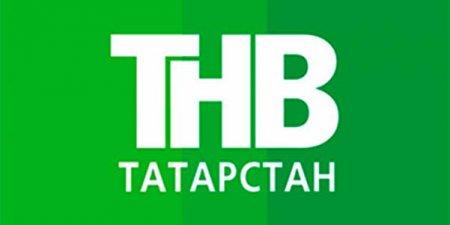 Татарский канал начал вещание в Томске